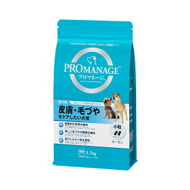 プロマネージ 皮膚・毛づやをケアしたい犬用 1.7kg ドッグフード 関東当日便