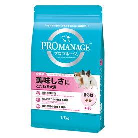 プロマネージ 成犬用 美味しさにこだわる犬用 1.7kg 関東当日便