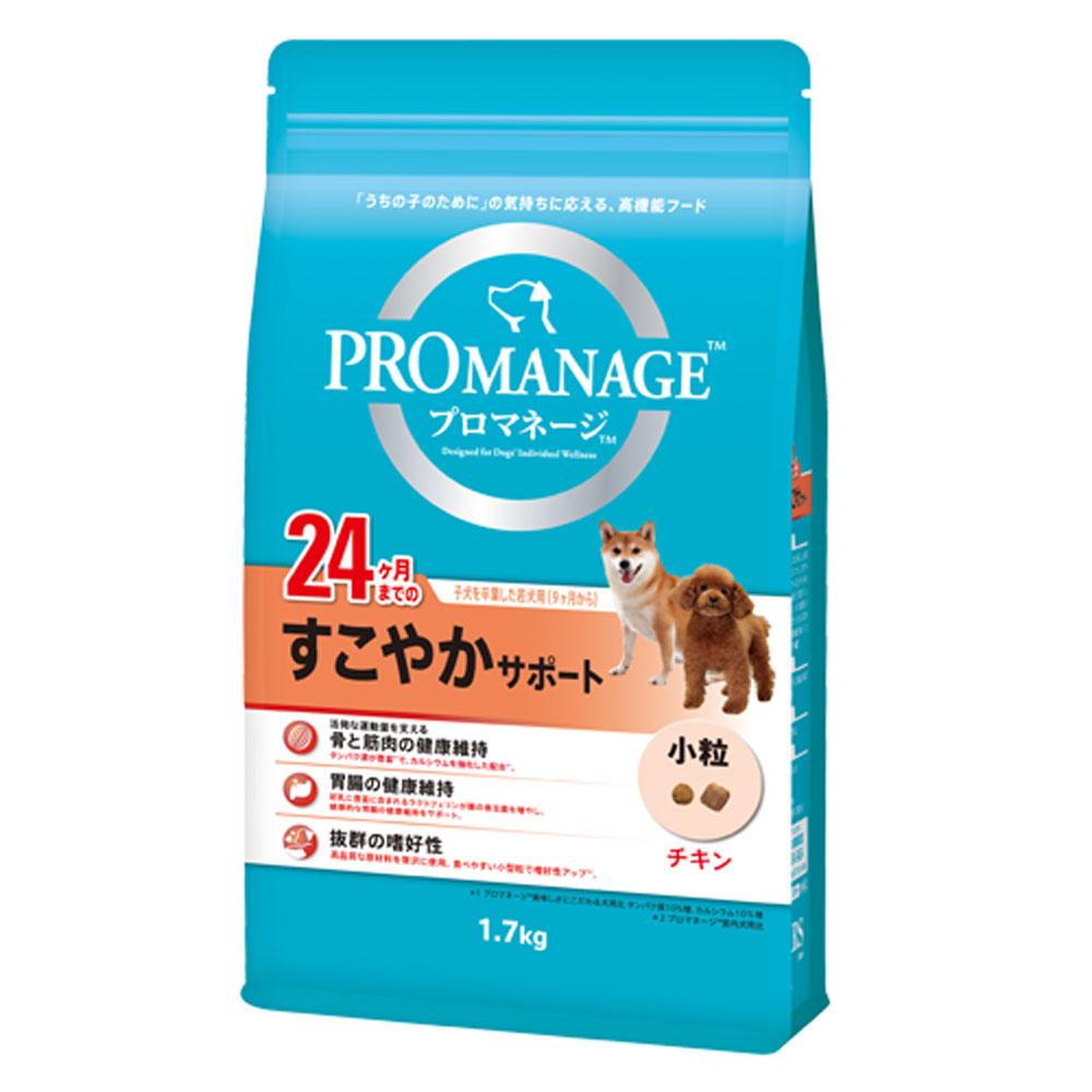 プロマネージ 24ヶ月までのすこやかサポート 1.7kg 関東当日便