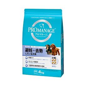 プロマネージ 成犬用 避妊・去勢している犬用 4kg ドッグフード 関東当日便