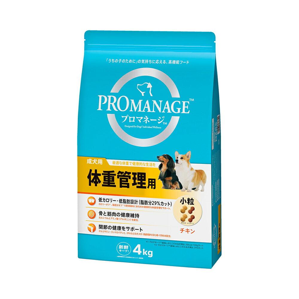 プロマネージ 成犬用 体重管理用 4kg ドッグフード 関東当日便
