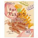ペッツルート 素材メモ 七面鳥で軟骨バー ミニ 12本 ドッグフード おやつ 国産 関東当日便