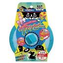 ドギーマン フライングディスク フワッピー S 室内用 超小型犬用 犬 おもちゃ 関東当日便