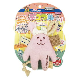 ドギーマン デコフル ウサちゃん 超小型・小型犬用 コミュニケーション 玩具 犬 おもちゃ ぬいぐるみ 関東当日便