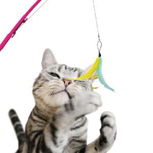 じゃれ猫猫のお好みじゃらし猫おもちゃ猫じゃらし【HLS_DU】関東当日便