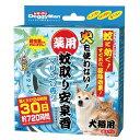 ドギーマン 薬用 蚊取り安泉香 マリンの香り 犬猫用 虫除け 関東当日便