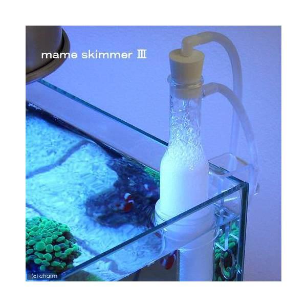 マメデザイン マメスキマー3 (mame skimmer3) プロテインスキマー 沖縄別途送料 関東当日便