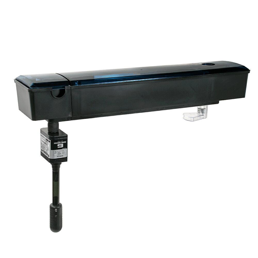 コトブキ工芸 kotobuki スーパーターボ トリプルボックス 600 60cm水槽用上部フィルター 関東当日便