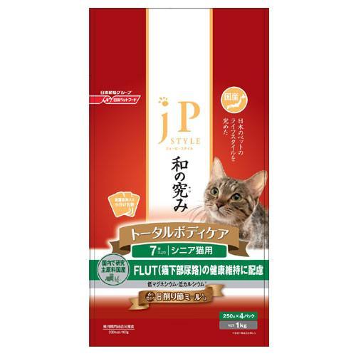 ジェーピースタイル 和の究み トータルボディケア 7歳以上のシニア猫用 1kg 関東当日便