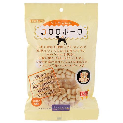 コロロボーロ 山羊ミルク 15g×6袋 ドッグフード おやつ 国産 関東当日便