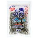 アスク きびちゃん 150g 犬 猫 おやつ 国産 関東当日便
