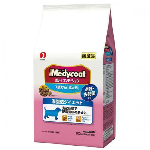 メディコート ボディコンディション 満腹感ダイエット 1歳から成犬用 3kg 犬 ドッグフード 関東当日便