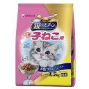 銀のスプーン 健康に育つ子ねこ用(離乳から12ヶ月) お魚づくし ミルク入り 1.5kg(500g×3袋) 関東当日便