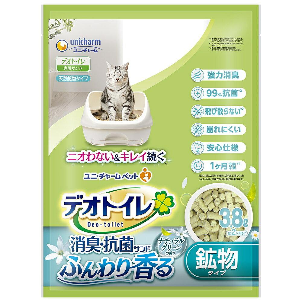デオトイレ ふんわり香る消臭・抗菌サンド 3.8L 猫 猫砂 関東当日便