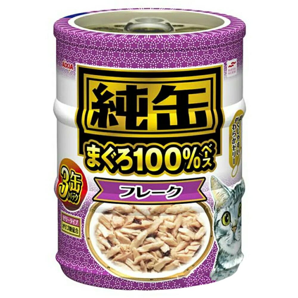 アイシア 純缶ミニ3P フレーク 65g×3缶 キャットフード 関東当日便