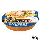 いなば 焼かつおカップスープ ほたて貝柱・ささみ入り 60g キャットフード 国産 関東当日便