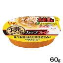いなば 焼かつおカップスープ 高齢猫用かつお節・ほたて貝柱・ささみ入り 60g キャットフード 国産 関東当日便