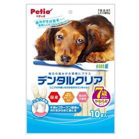 ペティオ デンタルクリア 7歳からのやわらかタイプ ミルク風味 10本入 国産 関東当日便