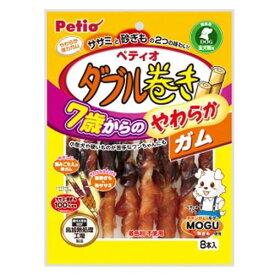 ペティオ ダブル巻き 7歳からのやわらかガム 8本入 関東当日便