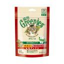 グリニーズ 猫用 チキン味&サーモン味 旨味ミックス 70g 正規品 関東当日便