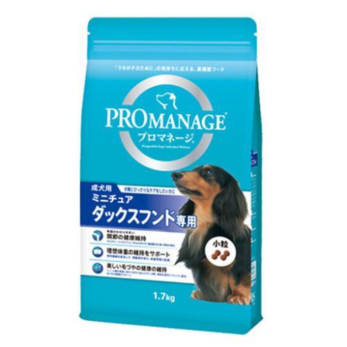 プロマネージ 成犬用 ミニチュアダックスフンド専用 1.7kg ドッグフード 3袋【HLS_DU】 関東当日便