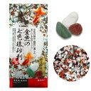 スドー 金魚の七色珠砂利 800g 金魚 底床 関東当日便