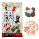 スドー 金魚の紅白珠砂利 2kg 金魚 底床 関東当日便