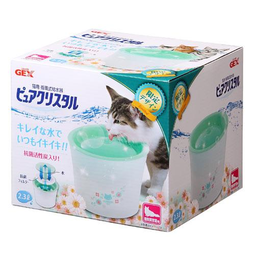 GEX ピュアクリスタル 複数飼育猫用 2.3L ガーリーグリーン 猫用 循環式給水器 関東当日便