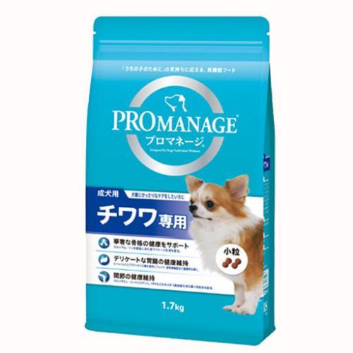 プロマネージ 成犬用 チワワ専用 1.7kg ドッグフード 2袋 関東当日便
