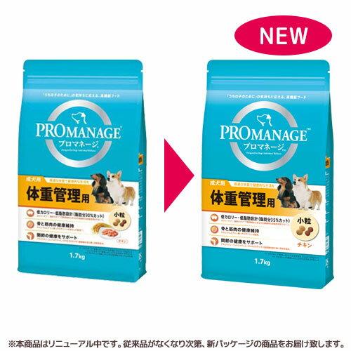 プロマネージ 成犬用 体重管理用 1.7kg ドッグフード 4袋【HLS_DU】 関東当日便