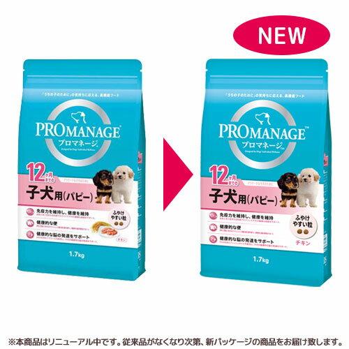 プロマネージ 12ヶ月までの子犬用(パピー) 1.7kg ドッグフード 4袋 関東当日便