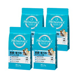 プロマネージ 皮膚・毛づやをケアしたい犬用 1.7kg ドッグフード 4袋 関東当日便