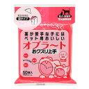 トーラス おクスリ上手 イチゴ風味 50枚 投薬 オブラート 関東当日便