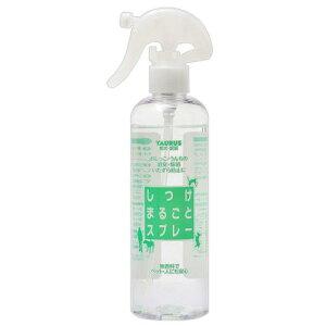 ト−ラスしつけまるごとスプレー300ml除菌消臭いたずら防止【HLS_DU】関東当日便