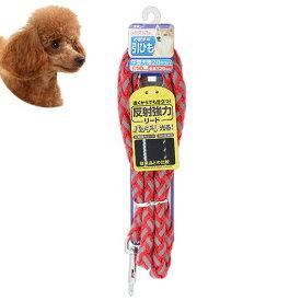 ターキー ダイスキシリーズ 反射強力リード 赤 中型犬用 直径1×120cm お散歩用 引ひも 関東当日便