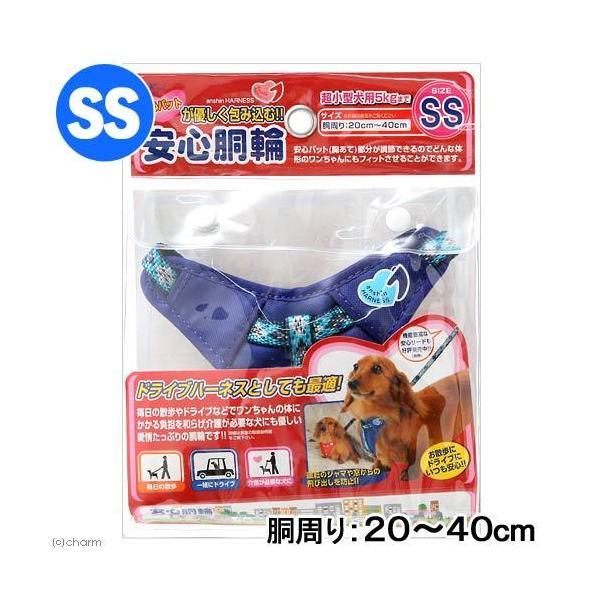 ターキー 安心胴輪 SS 青 超小型犬用 5kgまで 犬 胴輪 ハーネス 関東当日便