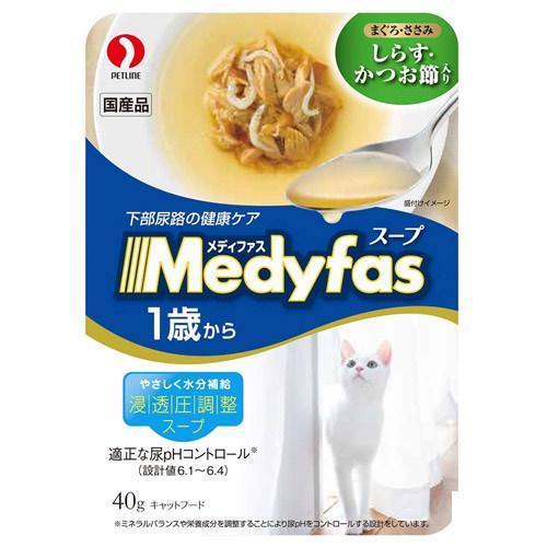 ボール売り メディファス スープパウチ 1歳から成猫用 しらす・かつお節入り 40g 1ボール12袋入 関東当日便