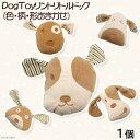 ペットプロ DogToyリントリトルドッグ(色・柄・形おまかせ) 犬 おもちゃ 関東当日便