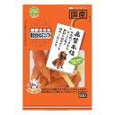 友人 新鮮ささみ 巻きさかなミニ ソフト 10本入り 犬 おやつ ドッグフード 国産 関東当日便