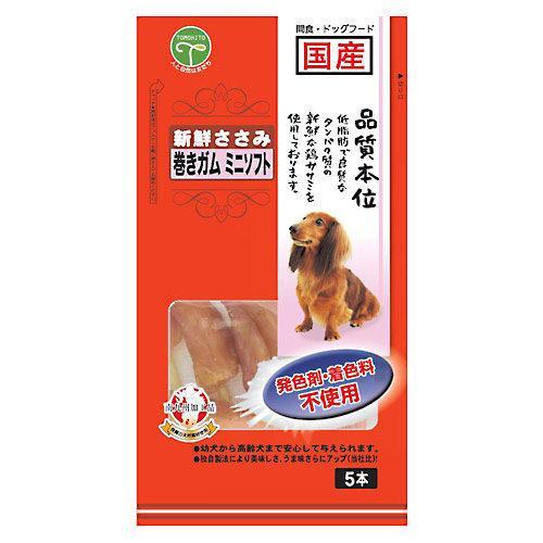 友人 新鮮ささみ 巻きガムミニ ソフト 5本 犬 おやつ ドッグフード 国産 関東当日便