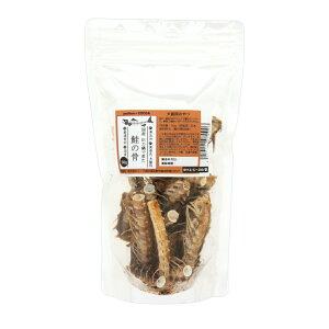 国産 圧力鍋で煮た鮭の骨 50g 国産 無添加 無着色 犬猫用おやつ PackunxCOCOA 関東当日便
