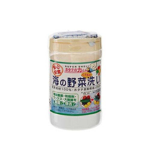 ホタテの力くん 海の野菜・くだもの洗い 90g 関東当日便