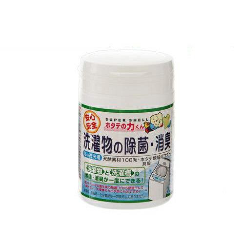 ホタテの力くん 海のお洗濯 洗濯物の除菌・消臭 90g 関東当日便
