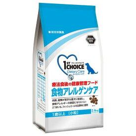 ファーストチョイス ダイエタリーケア 食物アレルゲンケア 2.4kg 1歳以上 コツブ 関東当日便