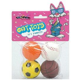 スーパーキャット ボールパック CAT TOYS 猫 おもちゃ 関東当日便