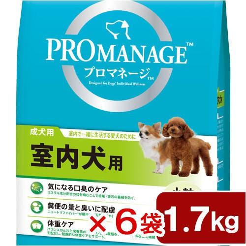 プロマネージ 成犬用 室内犬用 1.7kg ドッグフード 1箱6袋入り 沖縄別途送料 関東当日便