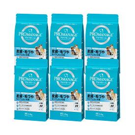 プロマネージ 皮膚・毛づやをケアしたい犬用 1.7kg ドッグフード 6袋入り 沖縄別途送料 関東当日便