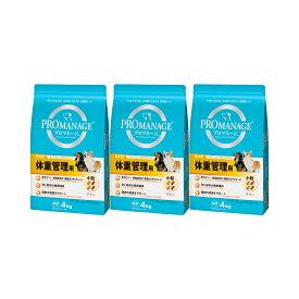 プロマネージ 成犬用 体重管理用 4kg ドッグフード 3袋入り 沖縄別途送料 関東当日便