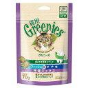 グリニーズ 猫用 フィッシュ味&ツナ味 吟選ミックス 70g 正規品 3袋入り 関東当日便