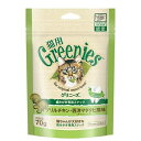 グリニーズ 猫用 グリルチキン・ハーブ味 70g 正規品 猫 おやつ ガム キャットフード 3袋入り【HLS_DU】 関…